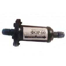 Фильтр-осушитель ФОР-60 (разборный)