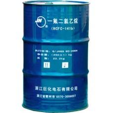 Фреон R-141 b цена за 1кг (фасовка - 1,2 кг, 30 кг, 250 кг)