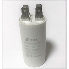 Конденсатор пусковой, рабочий СВВ60 1,5 мкФ, 450В., (±5%)