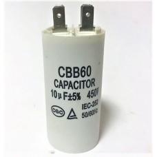 Конденсатор пусковой, рабочий СВВ60 10 мкФ, 450В., (±5%)