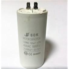 Конденсатор пусковой, рабочий СВВ60 100 мкФ, 450В., (±5%)