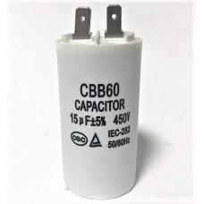 Конденсатор пусковой, рабочий СВВ60 15 мкФ, 450В., (±5%)