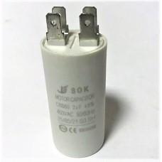 Конденсатор пусковой, рабочий СВВ60 2 мкФ, 450В., (±5%)