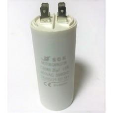 Конденсатор пусковой, рабочий СВВ60 25 мкФ, 450В., (±5%)