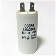 Конденсатор пусковой, рабочий СВВ60 3 мкФ, 450В., (±5%)