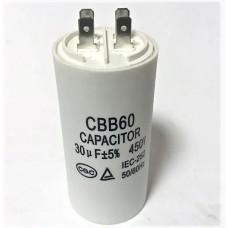 Конденсатор пусковой, рабочий СВВ60 30 мкФ, 450В., (±5%)