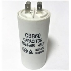 Конденсатор пусковой, рабочий СВВ60 35 мкФ, 450В., (±5%)