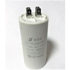 Конденсатор пусковой, рабочий СВВ60 40 мкФ, 450В., (±5%)