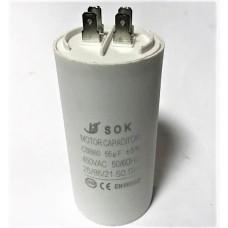Конденсатор пусковой, рабочий СВВ60 55 мкФ, 450В., (±5%)