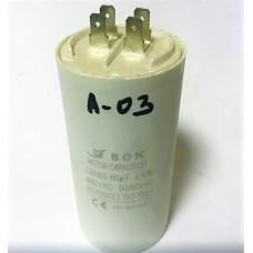 Конденсатор пусковой, рабочий СВВ60 60 мкФ, 450В., (±5%)