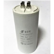 Конденсатор пусковой, рабочий СВВ60 70 мкФ, 450В., (±5%)