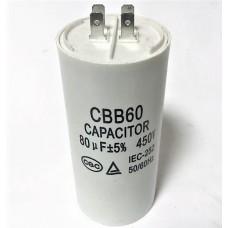 Конденсатор пусковой, рабочий СВВ60 80 мкФ, 450В., (±5%)