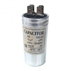 Конденсатор пусковой, рабочий СВВ65 10 мкФ, 450В., (±5%)