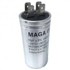 Конденсатор пусковой, рабочий СВВ65 15 мкФ, 450В., (±5%)