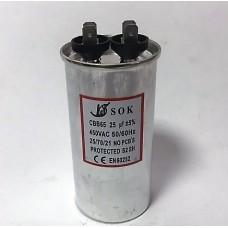 Конденсатор пусковой, рабочий СВВ65 25 мкФ, 450В., (±5%)