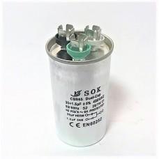 Конденсатор пусковой, рабочий СВВ65 30+1,5 мкФ, 450В., (±5%)