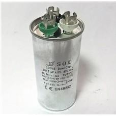Конденсатор пусковой, рабочий СВВ65 30+5 мкФ, 450В., (±5%)