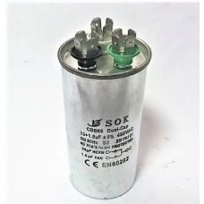 Конденсатор пусковой, рабочий СВВ65 35+1,5 мкФ, 450В., (±5%)