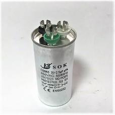 Конденсатор пусковой, рабочий СВВ65 35+2,5 мкФ, 450В., (±5%)