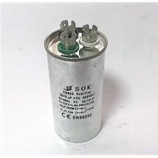 Конденсатор пусковой, рабочий СВВ65 35+5 мкФ, 450В., (±5%)