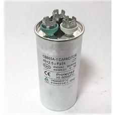 Конденсатор пусковой, рабочий СВВ65 40+2,5 мкФ, 450В., (±5%)