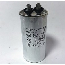 Конденсатор пусковой, рабочий СВВ65 40 мкФ, 450В., (±5%)