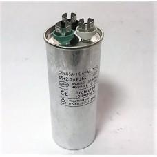 Конденсатор пусковой, рабочий СВВ65 45+2,5 мкФ, 450В., (±5%)