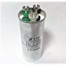 Конденсатор пусковой, рабочий СВВ65 45+5 мкФ, 450В., (±5%)