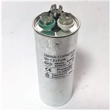 Конденсатор пусковой, рабочий СВВ65 50+1,5 мкФ, 450В., (±5%)