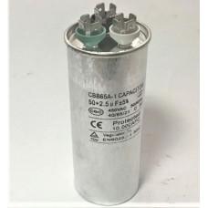 Конденсатор пусковой, рабочий СВВ65 50+2,5 мкФ, 450В., (±5%)