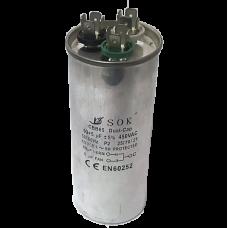 Конденсатор пусковой, рабочий СВВ65 50+5 мкФ, 450В., (±5%)