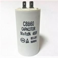 Конденсатор пусковой, рабочий СВВ65 50 мкФ, 450В., (±5%)