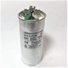 Конденсатор пусковой, рабочий СВВ65 60+2,5 мкФ, 450В., (±5%)