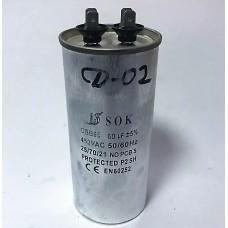 Конденсатор пусковой, рабочий СВВ65 60 мкФ, 450В., (±5%)
