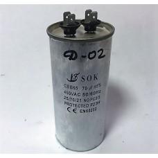 Конденсатор пусковой, рабочий СВВ65 70 мкФ, 450В., (±5%)