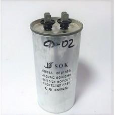 Конденсатор пусковой, рабочий СВВ65 80 мкФ, 450В., (±5%)