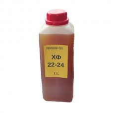 Масло фреоновое ХФ 22-24 (1 литр)