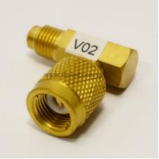 Адаптер-переходник V-02 под 90° 5/16 - 1/4 Value